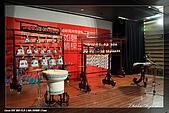 鶯歌陶瓷博物館:IMG_9351.jpg