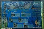 松羅國家步道960527:IMG_4216