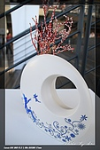 鶯歌陶瓷博物館:IMG_9283.jpg