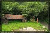 松羅國家步道960527:IMG_4219