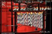 鶯歌陶瓷博物館:IMG_9366.jpg