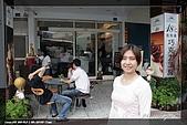 埔里集集兩日遊:IMG_4742.jpg