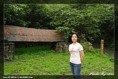 松羅國家步道960527:IMG_4220
