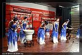 鶯歌陶瓷博物館:IMG_9373.jpg