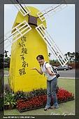 埔里集集兩日遊:IMG_4761.jpg