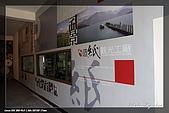埔里集集兩日遊:IMG_4768.jpg