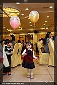 榮興結婚喜宴記錄:IMG_0412.jpg
