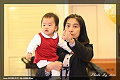 榮興結婚喜宴記錄:IMG_0414.jpg