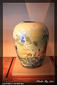 鶯歌陶瓷博物館:IMG_9301.jpg