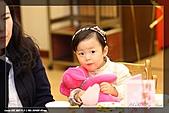 榮興結婚喜宴記錄:IMG_0419.jpg