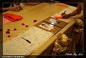 同事修瑩結婚喜宴隨拍:IMG_2625.jpg