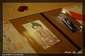 同事修瑩結婚喜宴隨拍:IMG_2626.jpg