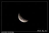 月全蝕960828:IMG_5843
