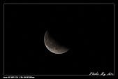 月全蝕960828:IMG_5853