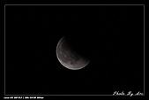 月全蝕960828:IMG_5860