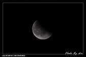 月全蝕960828:IMG_5862