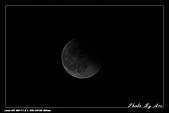 月全蝕960828:IMG_5869