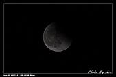 月全蝕960828:IMG_5871