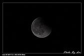 月全蝕960828:IMG_5873
