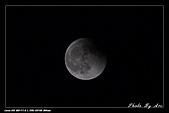 月全蝕960828:IMG_5876