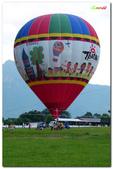 台灣之美~2013 臺東國際熱氣球嘉年華:P021.JPG