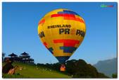 台灣之美~2013 臺東國際熱氣球嘉年華:P012.JPG
