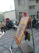 戊子年20081130台南安平威鎮堂恭送張府天師:P1110475.jpg