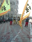 戊子年20081130台南安平威鎮堂恭送張府天師:P1110585.jpg