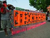高雄路竹竹心會往台南西羅殿謁回鑾繞境大典:DSCF4917.jpg