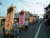 高雄路竹竹心會往台南西羅殿謁回鑾繞境大典:DSCF4923.jpg