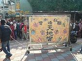 戊子年20081130台南安平威鎮堂恭送張府天師:P1110444.jpg