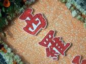 高雄路竹竹心會往台南西羅殿謁回鑾繞境大典:DSCF4946.jpg