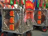 高雄路竹竹心會往台南西羅殿謁回鑾繞境大典:DSCF4959.jpg