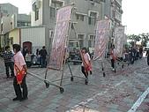 戊子年20081130台南安平威鎮堂恭送張府天師:P1110532.jpg