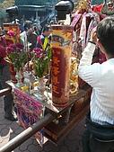 戊子年20081130台南安平威鎮堂恭送張府天師:P1110491.jpg