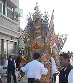 戊子年20081130台南安平威鎮堂恭送張府天師:P1110570.jpg
