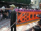 戊子年20081130台南安平威鎮堂恭送張府天師:P1110460.jpg