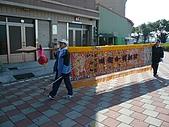 戊子年20081130台南安平威鎮堂恭送張府天師:P1110499.jpg
