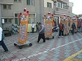 戊子年20081130台南安平威鎮堂恭送張府天師:P1110502.jpg