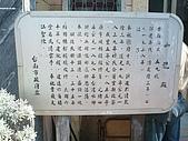 戊子年20081130台南安平威鎮堂恭送張府天師:P1110375.jpg