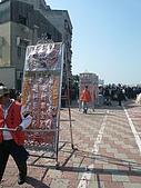 戊子年20081130台南安平威鎮堂恭送張府天師:P1110428.jpg