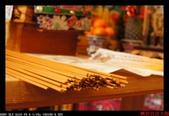 台南安平興和宮五朝祈安清醮恭送張府天師:DSC01770.jpg