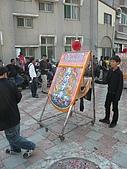 戊子年20081130台南安平威鎮堂恭送張府天師:P1110474.jpg