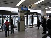 20061216大阪京都自由行:Image004