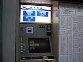 20061216大阪京都自由行:Image008
