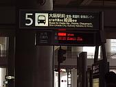 20061216大阪京都自由行:Image009