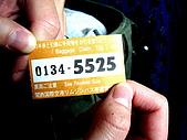 20061216大阪京都自由行:Image006