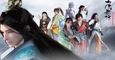 「少年歌行 風花雪月」網路小說改編CG動畫,一場皇子間的爭斗
