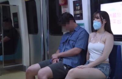 「Swag直播主」MRT-0008癡漢列車,眾目睽睽下跟男友在捷運上抽插潮吹!