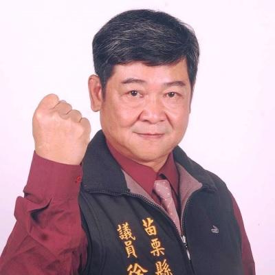 「徐欽鴻病逝」連任5屆苗栗縣議員,一路從基層耕耘壽65歲